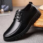 男皮鞋 保暖男鞋子 秋冬男鞋舒適單鞋低幫系帶鞋爸爸鞋男休閒皮鞋《印象精品》q1673