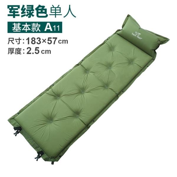 辦公室午休墊自動充氣墊加厚防潮墊子戶外帳篷睡地墊充氣床墊單人 黛尼時尚精品