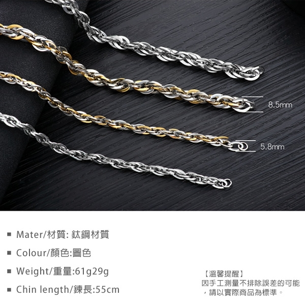 《 QBOX 》FASHION 飾品【N100N337】精緻個性繁鎖圈扣品格鈦鋼項鍊子/鋼鍊條