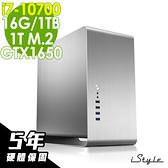 【五年保固】iStyle 平面繪圖商用電腦 i7-10700/16G/1T M.2+1TB/GTX1650/W10P