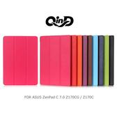 ☆愛思摩比☆QIND 勤大 ASUS ZenPad C 7.0 Z170CG/Z170C 三折可立側翻皮套