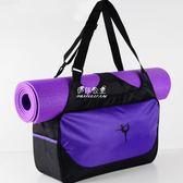 瑜伽包   可定制Logo瑜伽包運動旅行包瑜伽墊背包袋子健身包瑜伽袋子防水包 『伊莎公主』