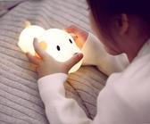 快樂購 小夜燈 禮品新年禮物生日本命年創意小狗led充電硅膠小夜燈禮物