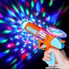 兒童電動槍2-3歲1寶寶帶聲音手槍小孩迷你音樂聲光小手搶男孩玩具 極簡雜貨