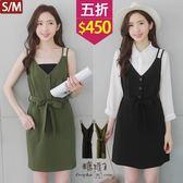 【五折價$450】糖罐子雙肩帶排釦抓褶口袋綁帶素面洋裝→預購(S/M)【E51156】