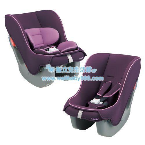 康貝 Combi Coccoro II S 汽車安全座椅/汽座-藍莓紫[衛立兒生活館]