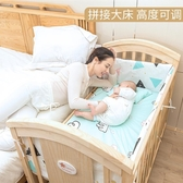 嬰兒床多功能bb寶寶床實木無漆搖籃新生兒可移動嬰兒拼接大床 【快速出貨】