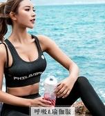 瑜伽服運動套裝女速乾衣顯瘦初學者跑步健身房 潮流館