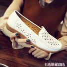 白色護士涼鞋夏季新款平底牛筋底媽媽鞋鏤空透氣防滑孕婦鞋女皮鞋 免運