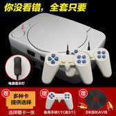 任天堂紅白遊戲機家庭黃卡手柄雙人電視遊戲機電視紅白機FC插卡