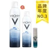 Vichy薇姿火山礦物溫泉水(大) (效期2021.07) 送溫泉水(中)(效期2021.07)+M89火山能量微精華
