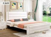 實木床1.8米雙人床現代簡約主臥軟包床1.5米經濟型鬆木臥室原木床igo「時尚彩虹屋」