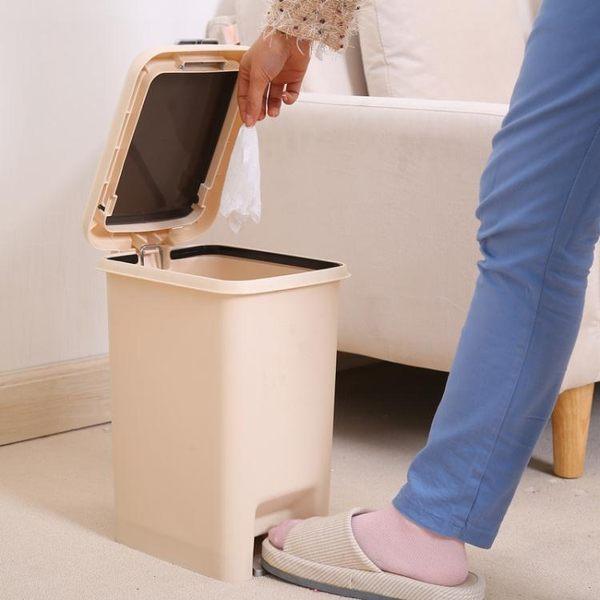 垃圾桶 家用創意衛生間腳踏式垃圾桶長方形客廳臥室按壓式有蓋垃圾筒【米蘭街頭】igo