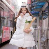 羽絨外套 中長款-貉子毛領修身顯瘦連帽女外套4色72i30【巴黎精品】