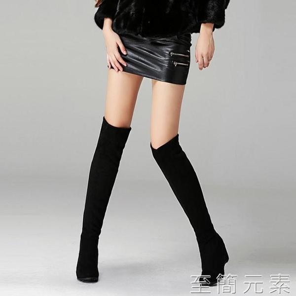 歐美秋冬新款長靴女彈力靴過膝靴內增高女靴子高跟單靴長筒靴女鞋 至簡元素