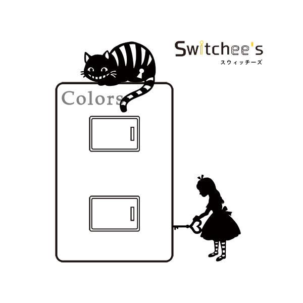 小型壁貼 插座貼 開關貼 獨家進口 【愛麗絲與妙妙貓 SD-015】日本製 無痕 可水洗