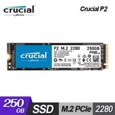 【Micron 美光】Crucial P2 250GB ( PCIe M.2 ) SSD