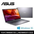 ASUS 華碩 X509MA-0281GN4120灰 15.6吋 窄邊框筆電 (N4120/4G/500GHD/Win10)