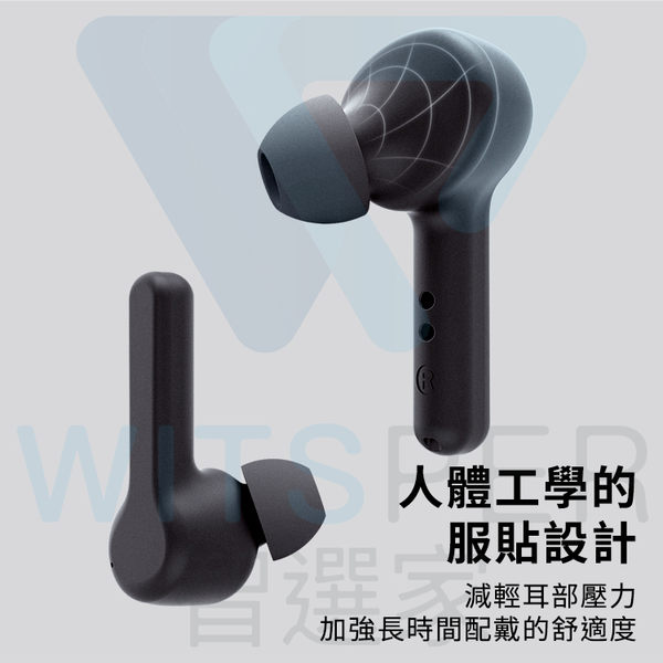 【WitsPer智選家】TaoTronics TT-BH053 真無線耳機 SoundLiberty 53 藍牙5.0 動圈6mm高解析音質 40小時續航