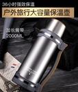 ▶保溫壺家用便攜304不銹鋼暖水壺水瓶大號杯旅行戶外大容量2000ml
