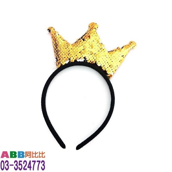 A1372_變色皇冠髮圈#面具面罩眼罩眼鏡帽帽子臉彩假髮髮圈髮夾變裝派對
