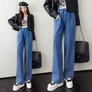 S-6XL大碼牛仔長褲~高腰日韓簡約寬松直筒牛仔闊腿褲大碼女裝230斤1565.1F039愛尚布衣