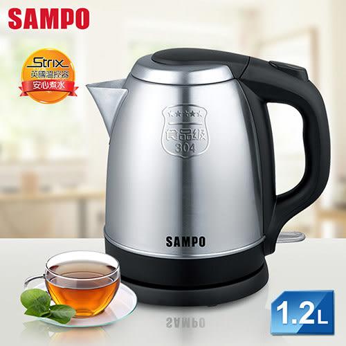 【福利品】SAMPO聲寶 1.2L不鏽鋼快煮壺 KP-LC12S