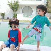 兒童泳衣 兒童泳衣男童泳褲嬰兒小中童連體游泳衣男孩寶寶防曬速幹游泳套裝 七色堇