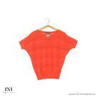 漢神獨家【INI】優雅質感、專櫃橫條細膩針織上衣.橙色