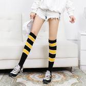 女襪子 及膝襪 歐美小腿襪騎行運動跑步馬拉松中筒過膝女潮條紋襪子長筒襪【多多鞋包店】ps1607