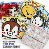 ☆小時候創意屋☆ 迪士尼 正版授權 TSUM TSUM 面紙包 面紙套 零錢包 收納包 短包 卡片包 萬用包