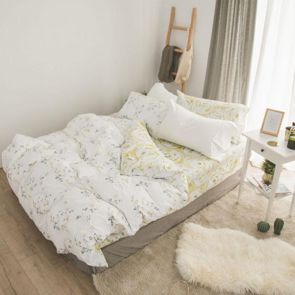 純棉 床包被套組(鋪棉被套) 雙人【多款任選】;ikea北歐風;100%精梳棉;純棉;翔仔居家