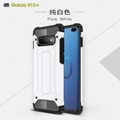 S10/S10e/S10 Plus保護殼 SamSung Note 10 Plus手機套簡約時尚S8/S9/N8/N9三星保護套 三星Note10 手機殼
