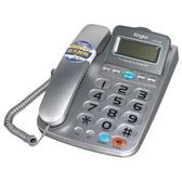 Kingtel 西陵 超大鈴聲來電顯示有線電話 KT-8198 銀