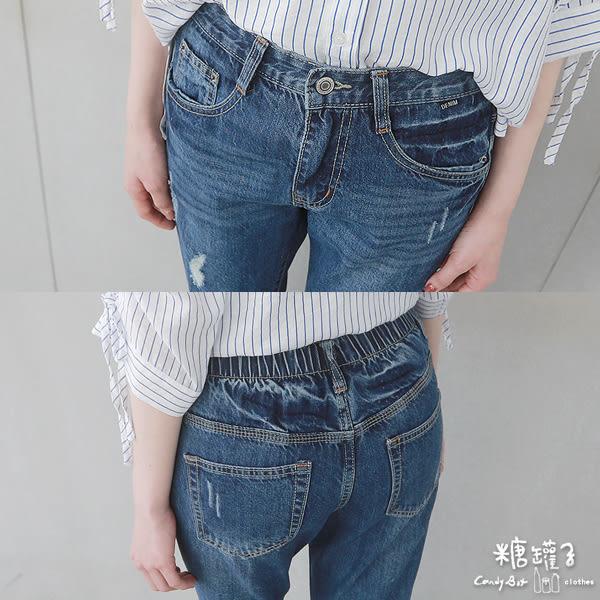 【五折價$399】糖罐子刷破刷色造型後縮腰單寧長褲→深藍 預購(S-L)【KK6392】