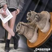 馬丁靴女新款春秋冬季英倫風學生ins韓版百搭chic短筒短靴子 時尚芭莎