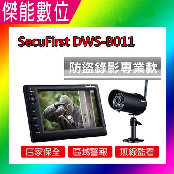 SecuFirst DWS-B011 無線監視/防盜錄影 區域警報 7吋大螢幕 數位無線監視錄影機