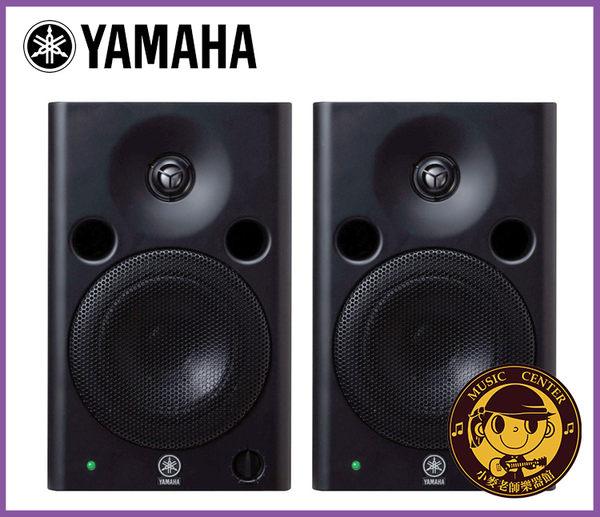 【小麥老師樂器館】YAMAHA MSP5 MSP-5 STUDIO 主動式監聽喇叭 5吋 二顆 喇叭 音響
