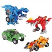 變形玩具 恐龍機器人汽車聲光音樂霸王龍金剛模型男孩益智兒童戰車