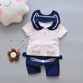 龍鳳胎兄妹裝夏裝2018新款一歲男女寶寶套裝兒童姐弟裝嬰兒衣服潮 東京衣櫃
