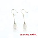 925純銀白水晶耳環-垂墜風 幾何梯形 石頭記