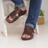 台灣製 男涼鞋 手工縫製男用簡約拖鞋 涼鞋 咖《Life Beauty》