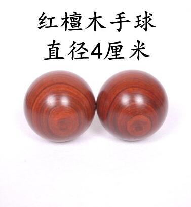 黃花梨實木健身球手球中老年人保健球手部