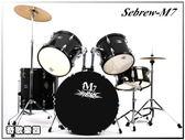 【奇歌】Sebrew希伯萊 爵士鼓+Ride鈸 全套配備再送鼓棒+專用椅凳 (三色任選) 電子鼓