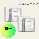【買一送一】【樂波伊LeBoii】香檳玫瑰潤澤保濕面膜