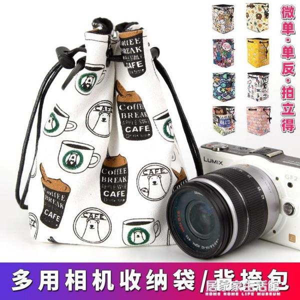 尼康佳能單反相機包內膽包富士索尼A7m3微單收納袋便攜攝影保護套 居家家生活館