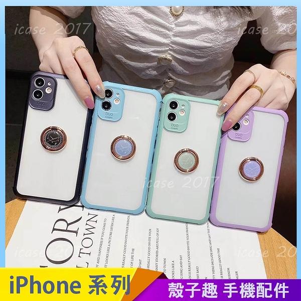 時尚鐘錶 iPhone SE2 XS Max XR i7 i8 plus 手機殼 保護鏡頭 指環支架 四角加厚 全包邊防摔