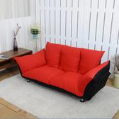 伊登 俏莉爾雙人沙發椅 (紅)