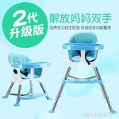 寶寶餐椅 寶寶餐椅兒童餐桌椅嬰兒多功能學坐椅飯桌小孩便攜式座椅吃飯椅子 1995生活雜貨NMS