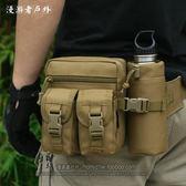 D5戰術水壺腰包  戶外貼身多功能旅行包騎行路亞小腰包 彈弓包「Top3c」